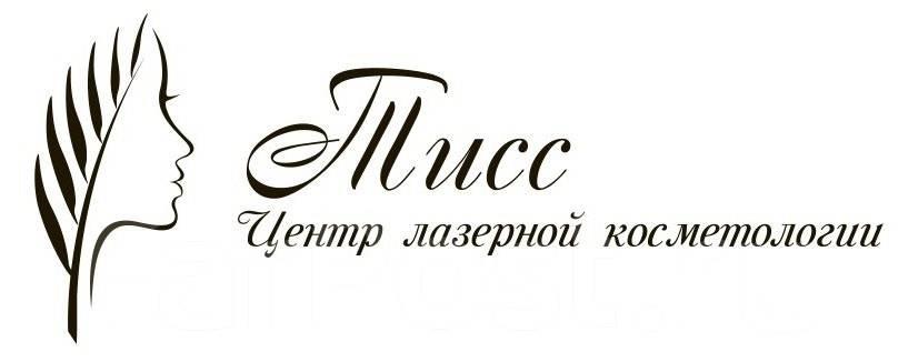 Работа в компании «Центр Тисс» в Хабаровска