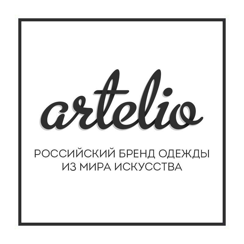 Работа в компании «Магазин одежды Artelio» в Москвы