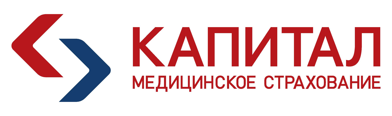 Работа в компании «Капитал МС» в Санкт-Петербурга