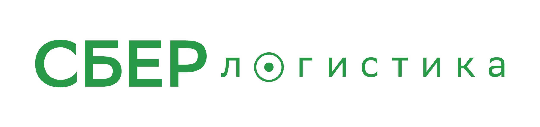 Работа в компании ««СБЕРЛОГИСТИКА»» в Городского поселения Кокошкино