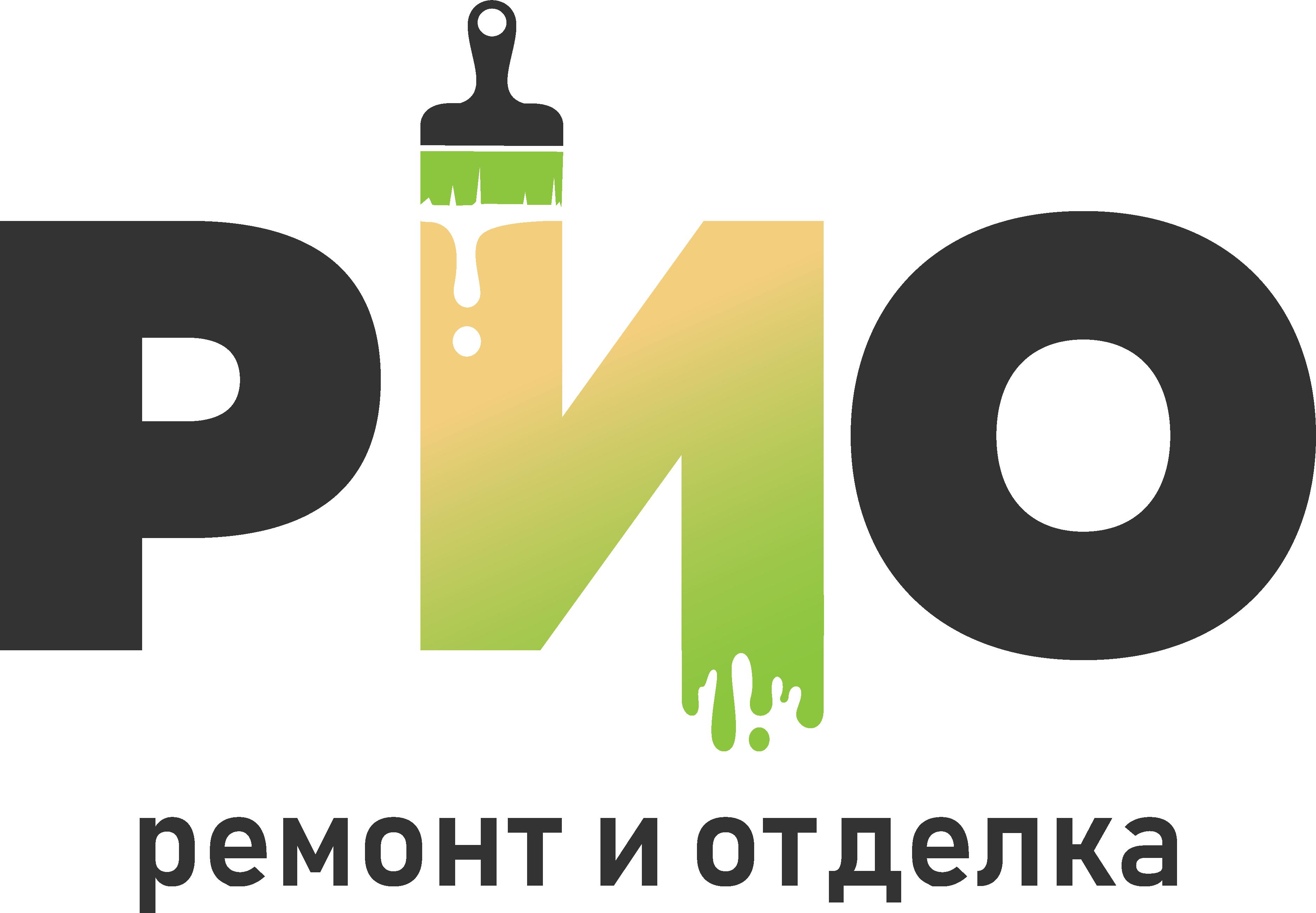 Работа в компании «Ск-РиО» в Москвы