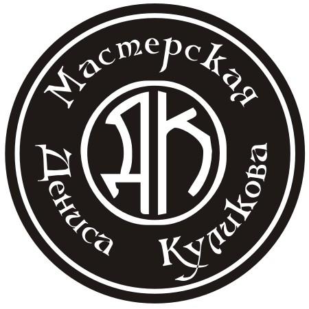 Работа в компании «Столярная мастерская» в Санкт-Петербурга