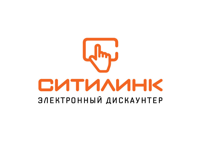 Работа в компании «Ситилинк» в Серпухова