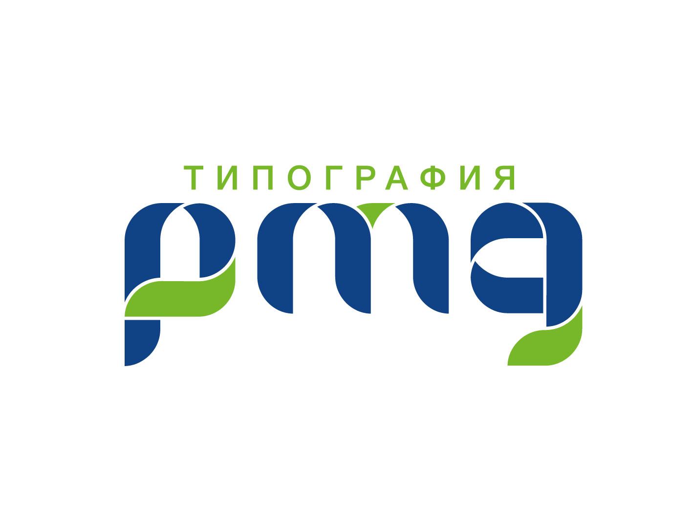 Работа в компании «ТИПОГРАФИЯ ПМГ» в Москвы