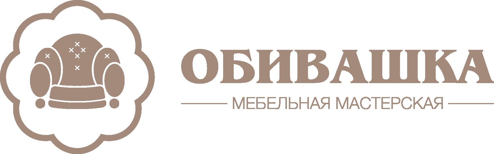 Работа в компании «Обивашка» в Москвы