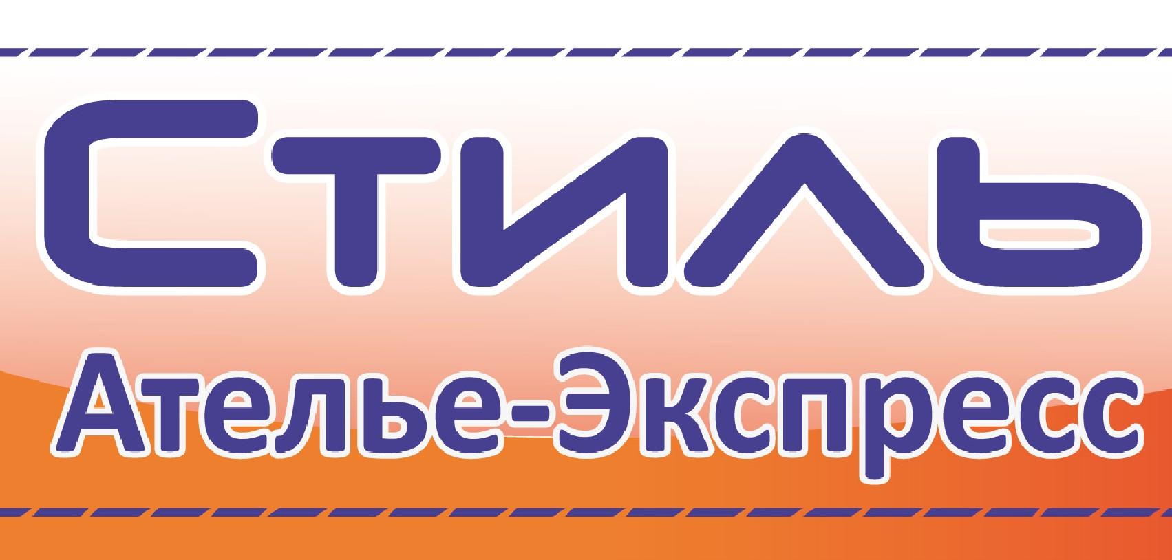 Работа в компании «ИП Новикова Юлия Николаевна» в Санкт-Петербурга
