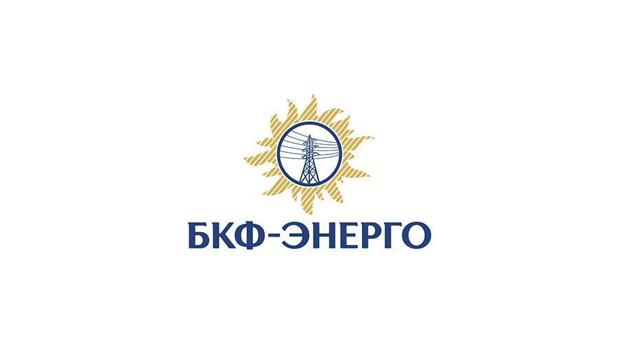 БКФ-Энерго