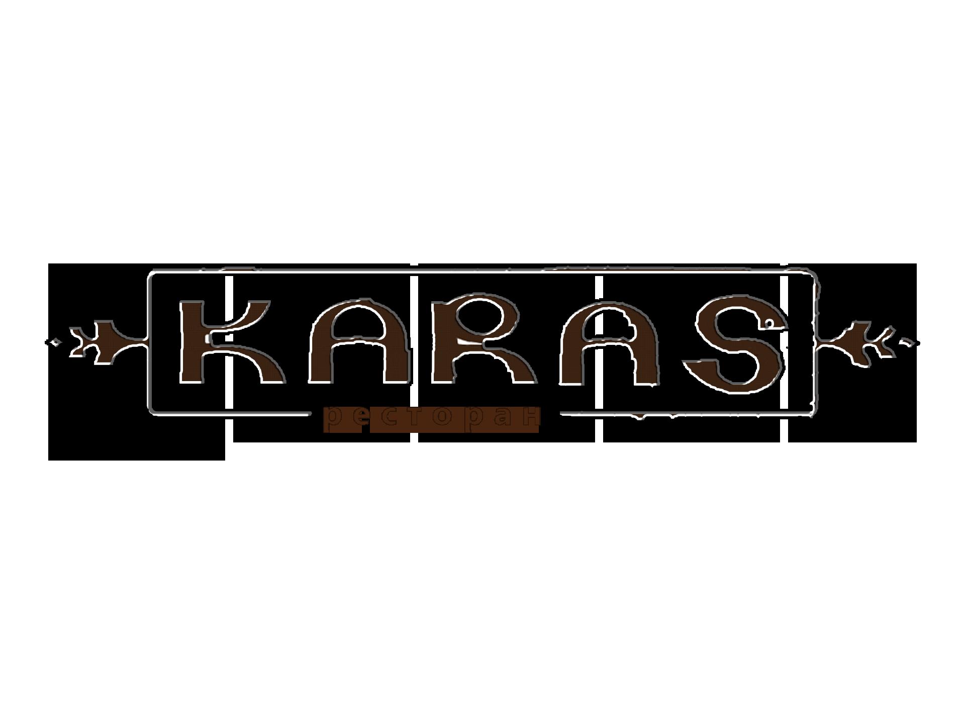 Работа в компании «KARAS ресторан» в Москвы