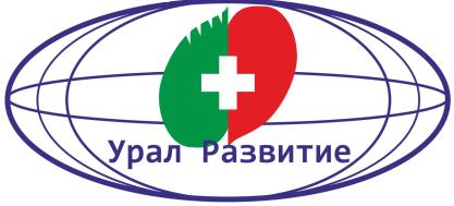Урал Развитие