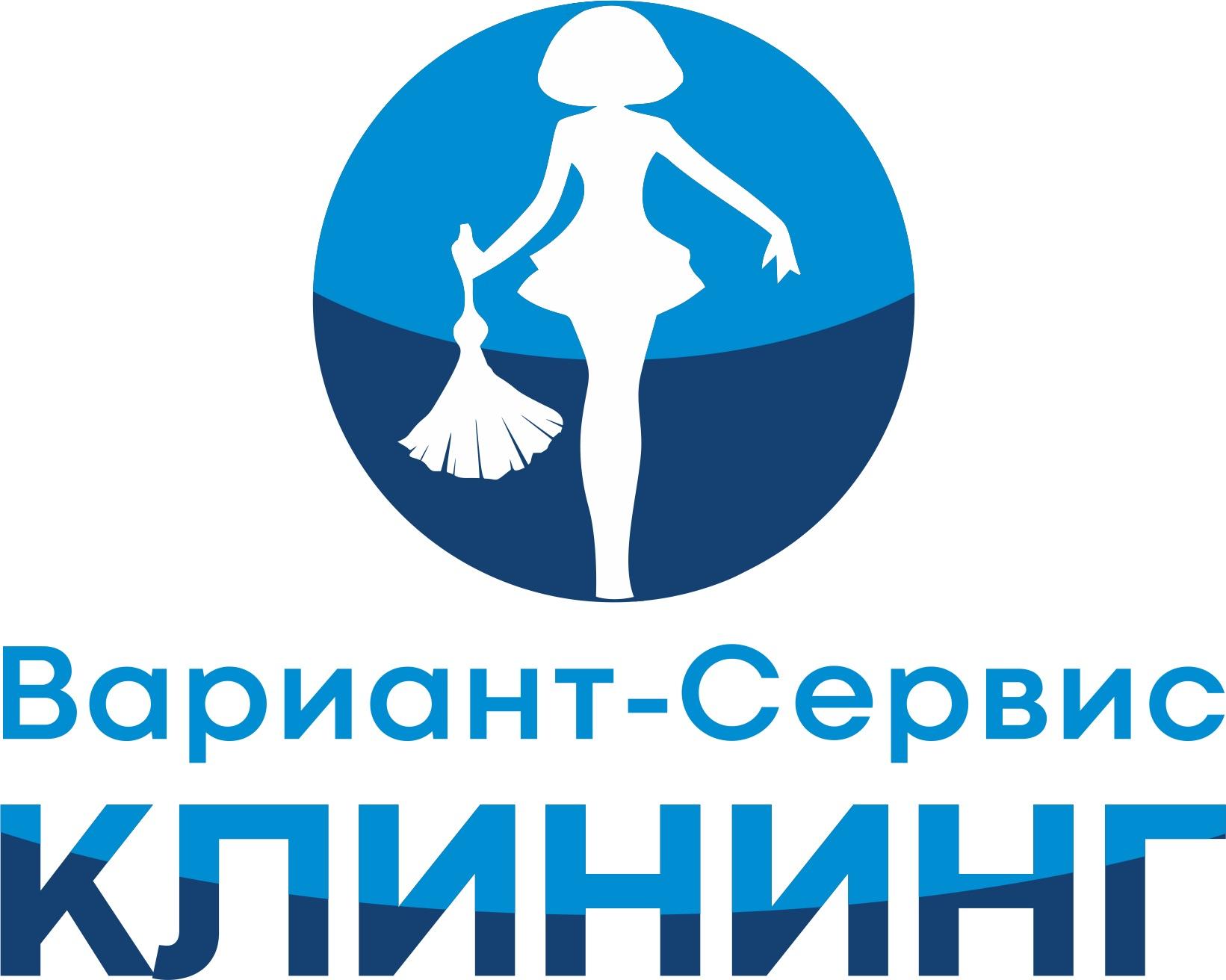 Уборщица в автосалон в москве свежие вакансии размер залога при аренде авто