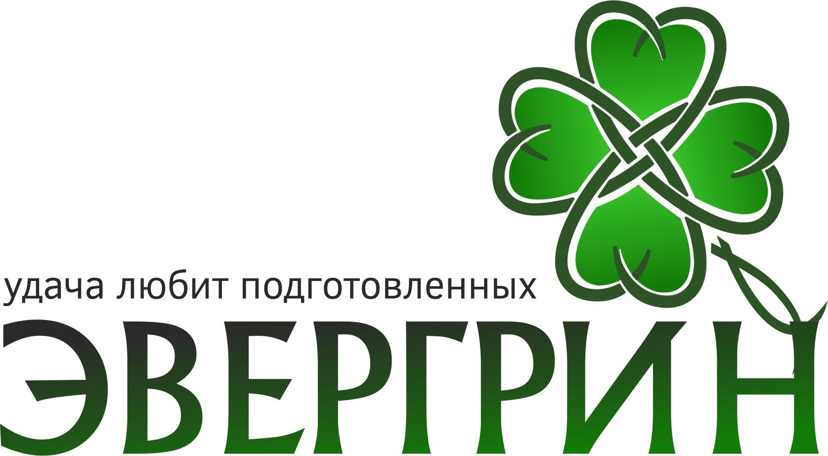 Работа в компании «Эвергрин» в Москвы