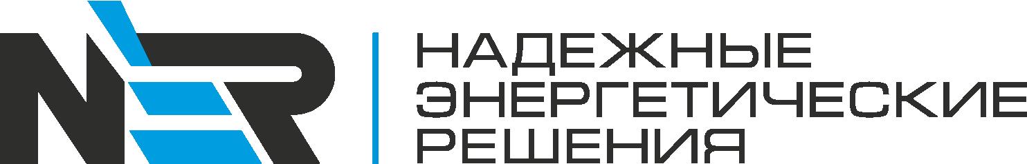 Работа в компании «Надежные Энергетические Решения» в Санкт-Петербурга