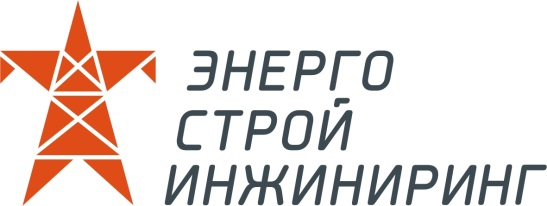 Работа в компании «ООО ЭнергоСтройИнжиниринг» в Новопавловска