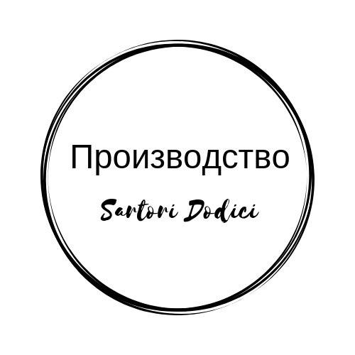 Работа в компании «ИП Овсянникова И.В.» в Голицыно