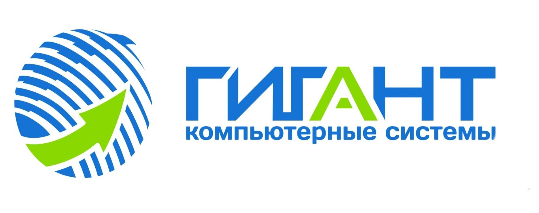 Работа в компании «ООО Гигант компьютерные системы» в Москвы