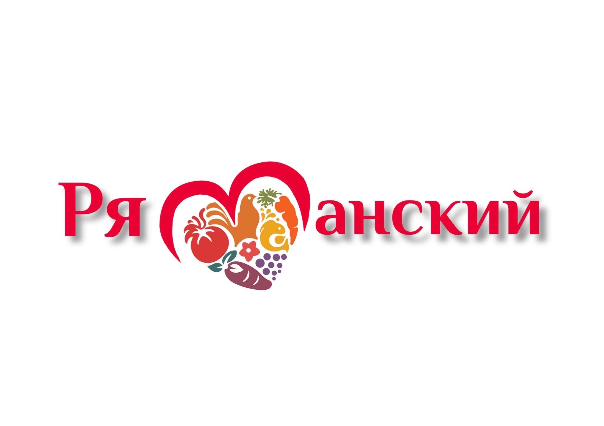 """Работа в компании «Магазин """"Рязанский""""» в Озер"""