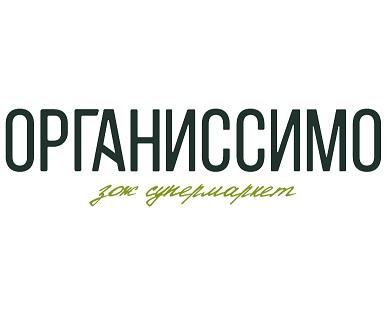 Работа в компании «ООО «Органиссимо»» в Москвы