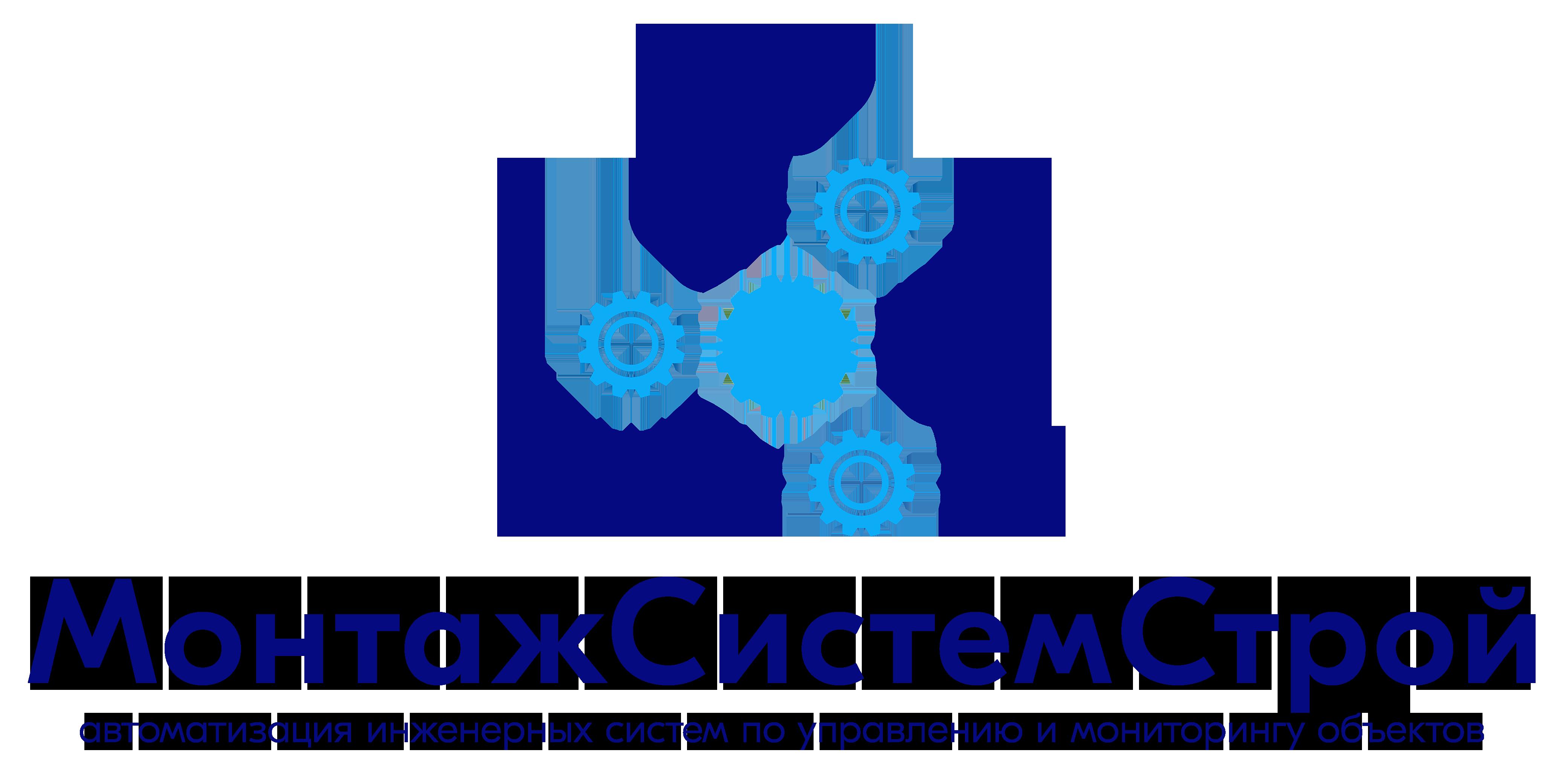 МонтажСистемСтрой
