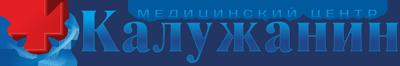 Работа в компании «Калужанин, ООО» в Обнинска