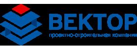ООО ПСК Вектор