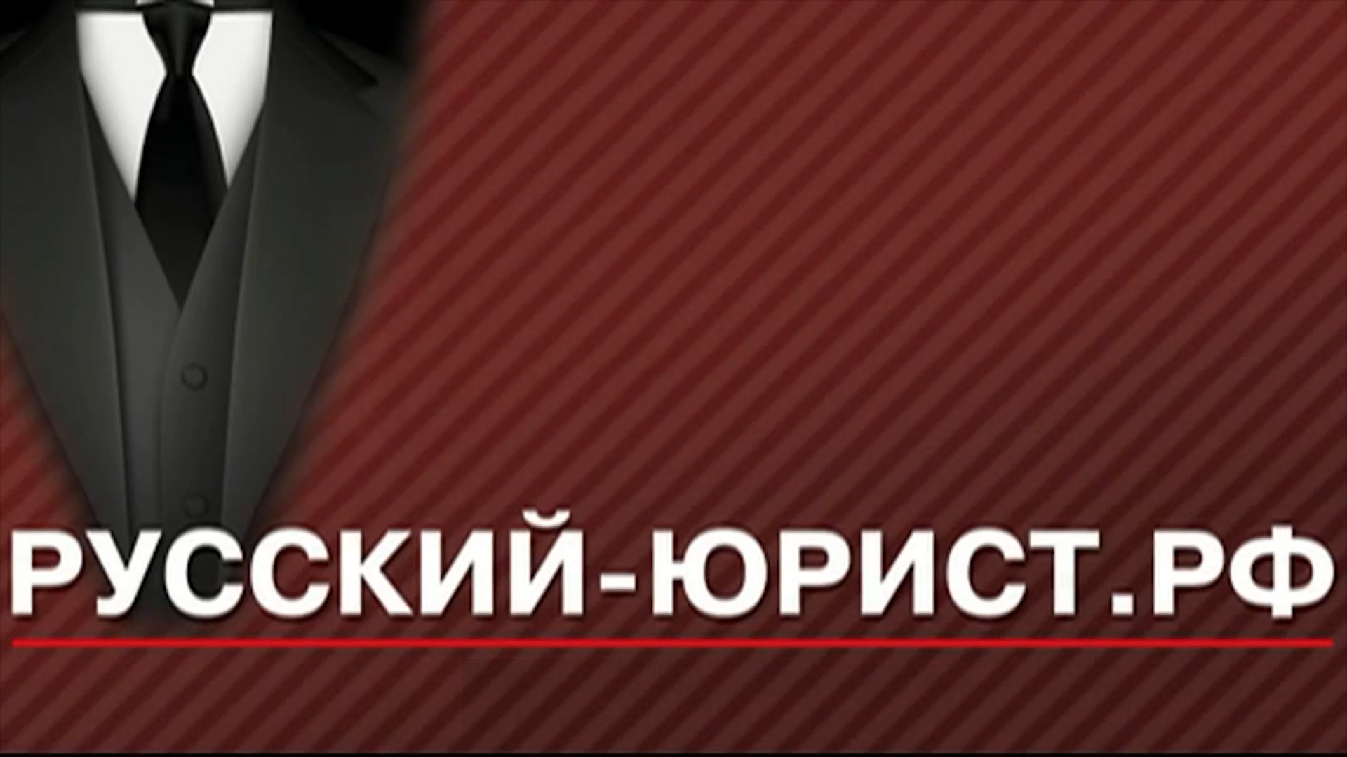 Работа в компании ««1000 лучших юристов»» в Москвы