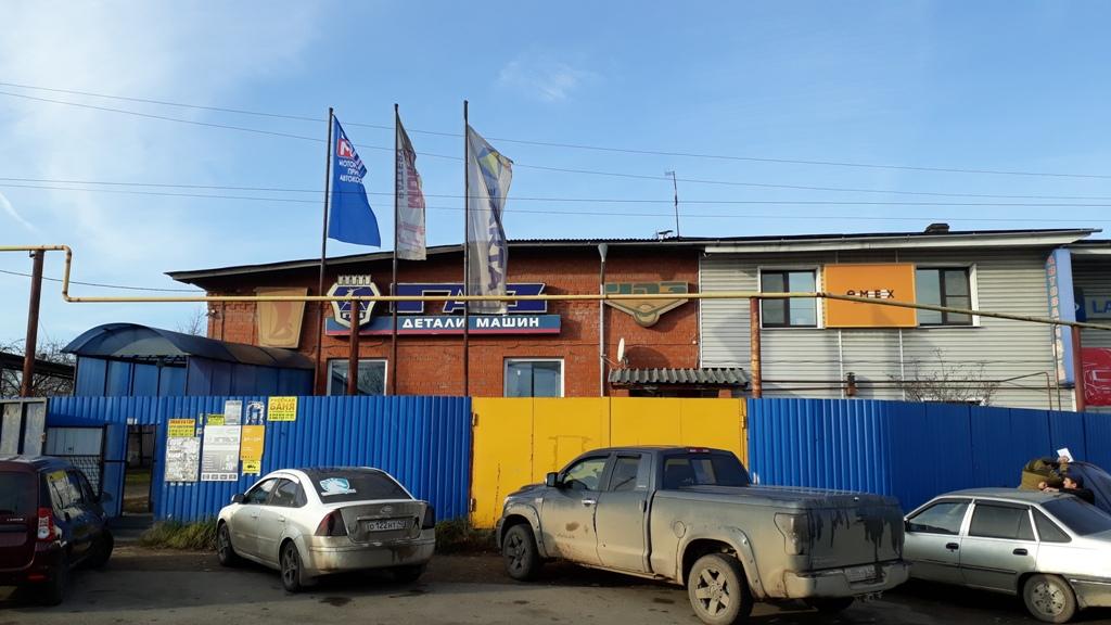Работа в компании «Автозапчасти Ермолино» в Обнинска
