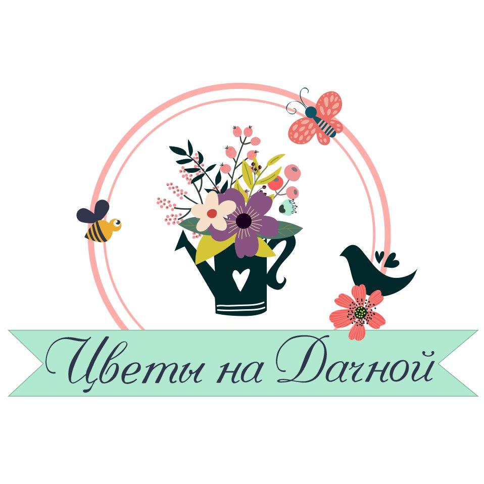 Работа в компании «Цветы на Дачной» в Новосибирской области