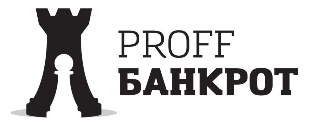 Работа в компании «Дерлугьян Д.М.» в Москвы