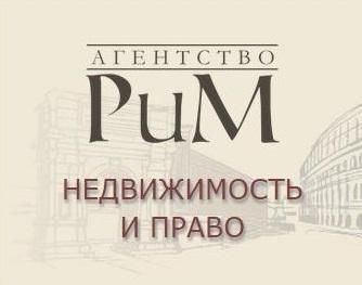 Работа в компании «Агентство недвижимости и права РиМ» в Воронежа