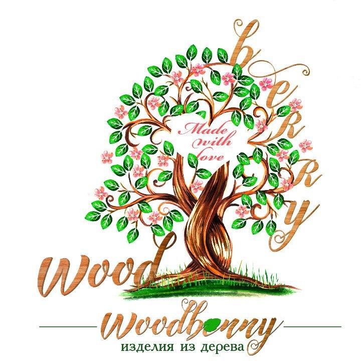 Работа в компании «Woodberry» в Волгограда