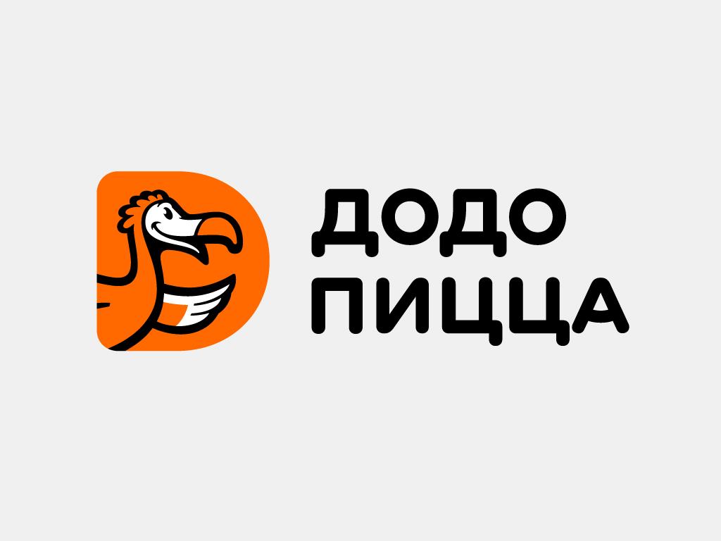 Работа в компании «Додо Пицца Москва» в Москвы