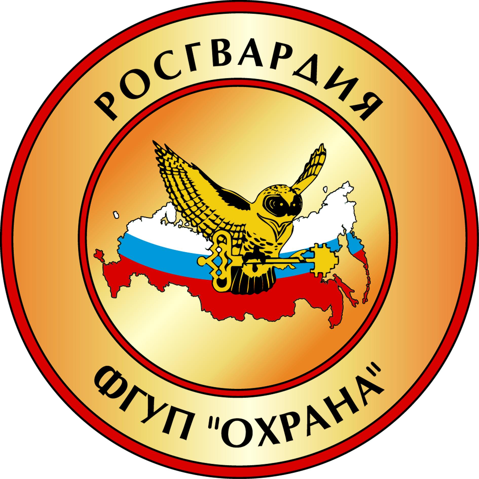 Работа в компании «ФГУП «Охрана» Росгвардии» в Чехова