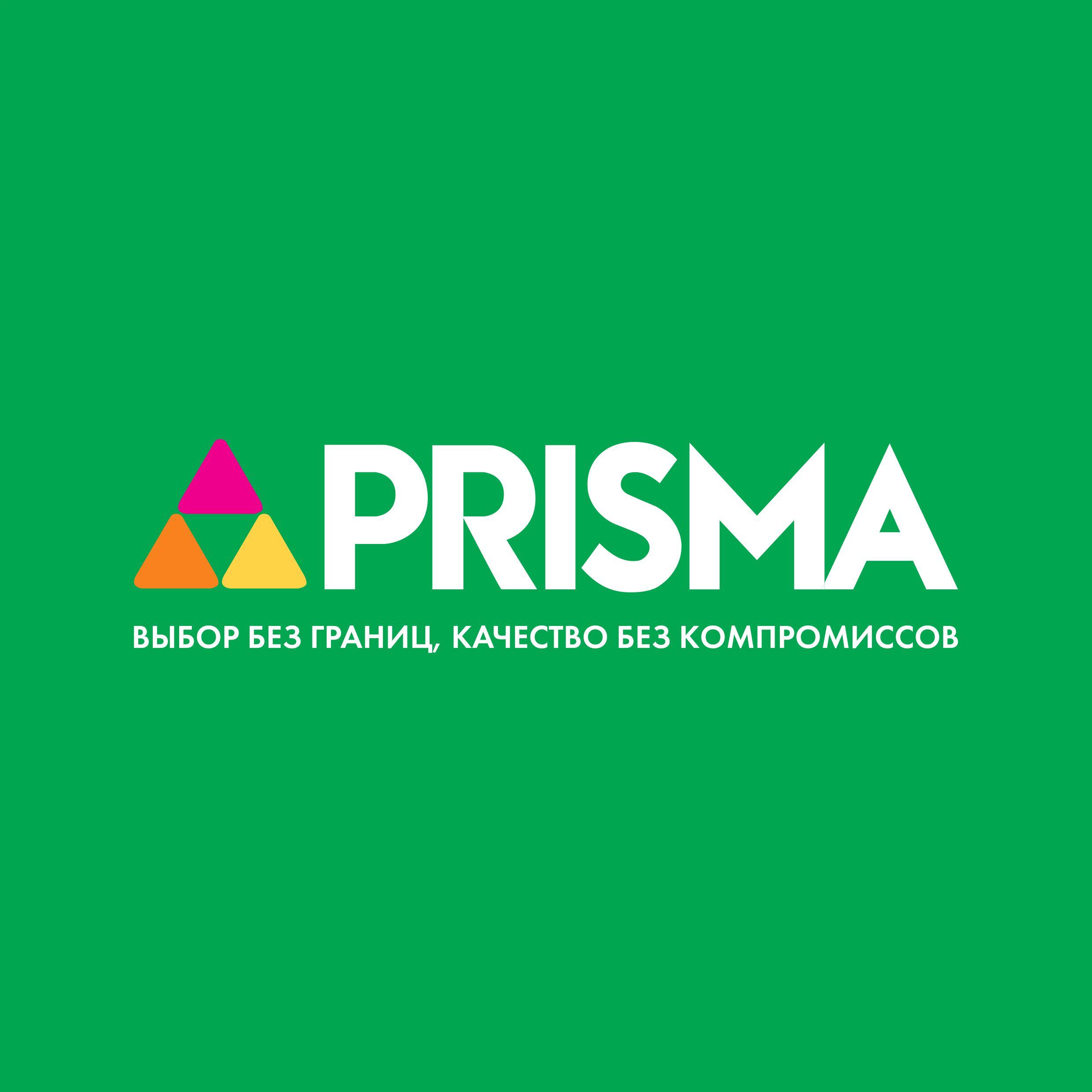 Работа в компании «PRISMA,  сеть финских супермаркетов» в Санкт-Петербурга