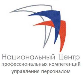 Работа в компании «Стройгрупп» в Магадана