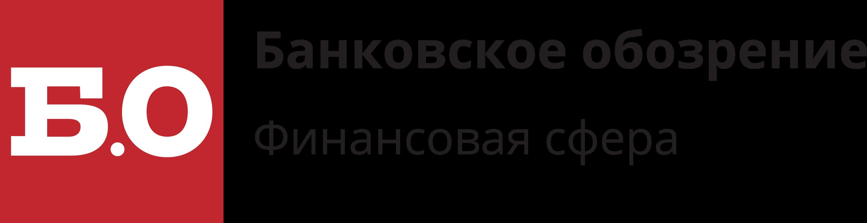 Работа в компании «Банковское обозрение» в Москвы