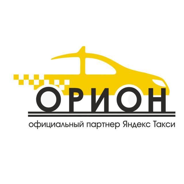Работа в компании «Орион» в Новосибирской области
