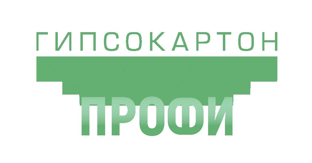 Работа в компании «ГипсокартонПрофи» в Москвы