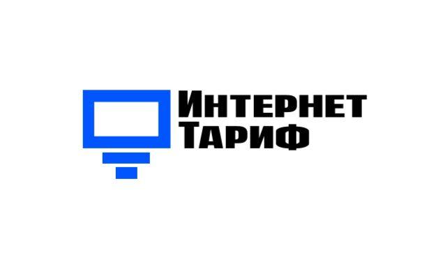 "ООО ""Интернет-Тариф"""