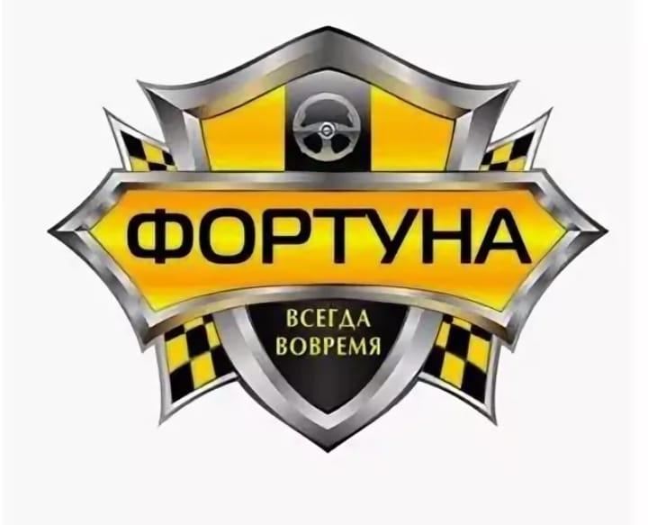Работа в компании «Служба «Фортуна»» в Волгограда