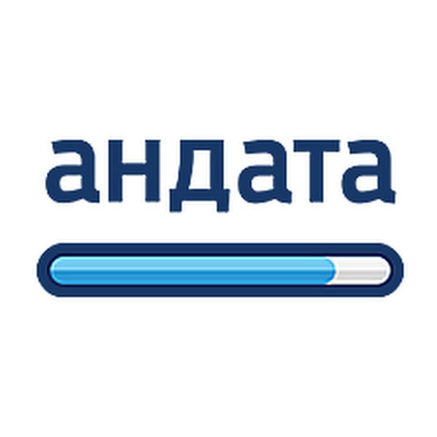 Andata / Universal Digital Passport