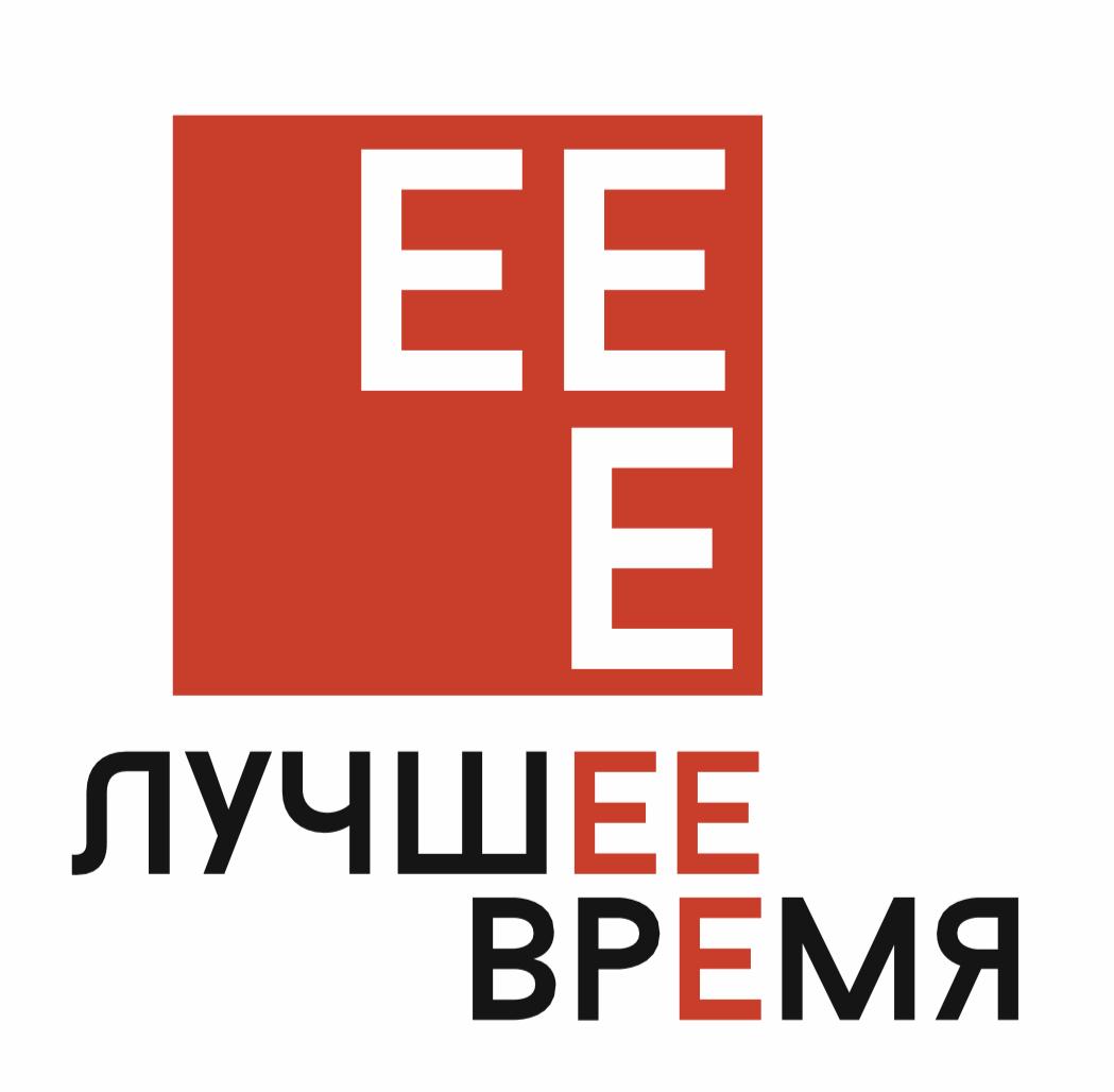 Работа в компании «Лучшее время» в Москвы