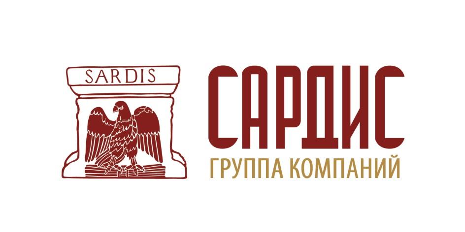 ООО Сардис