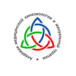 Работа в компании «ЧУ ДПО «Академия медицинской кинезиологии и мануальной терапии»» в Москвы