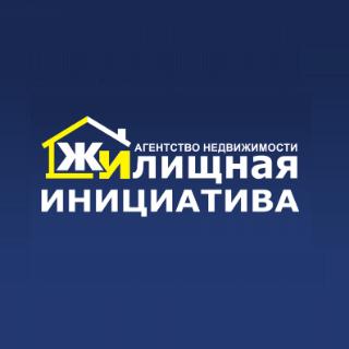 Работа в компании «Агентство недвижимости «Жилищная инициатива»» в Уфы
