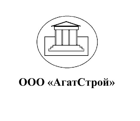 Работа в компании «Агатстрой» в Красногорска