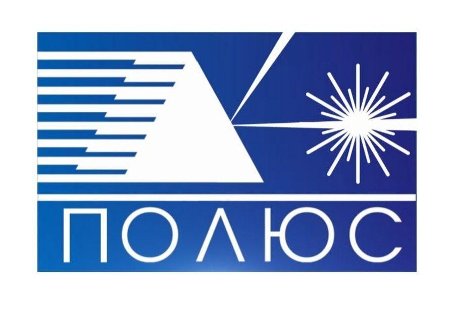 """Работа в компании «АО """"НИИ """"ПОЛЮС"""" им. М.Ф. Стельмаха""""» в Москвы"""