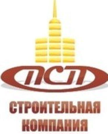 """БИК-Монолит"", ООО"