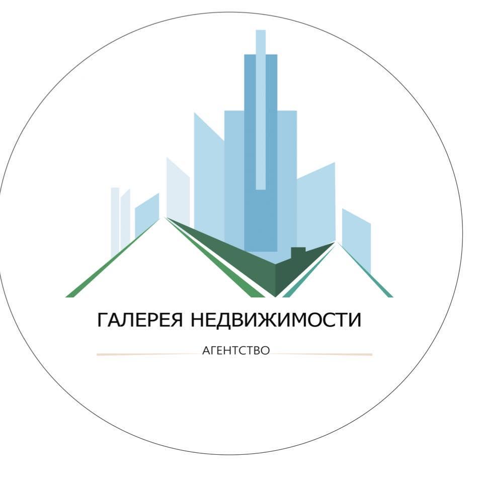 Работа в компании «Галерея Недвижимости» в Москвы