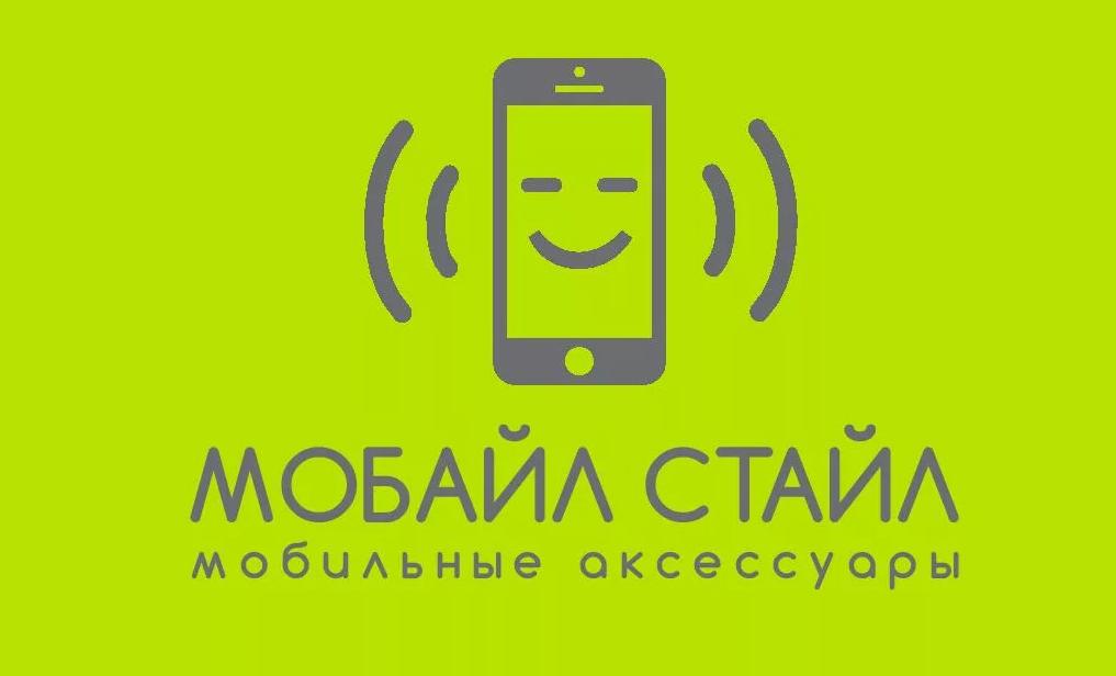 Работа в компании «ИП Гейн» в Московской области