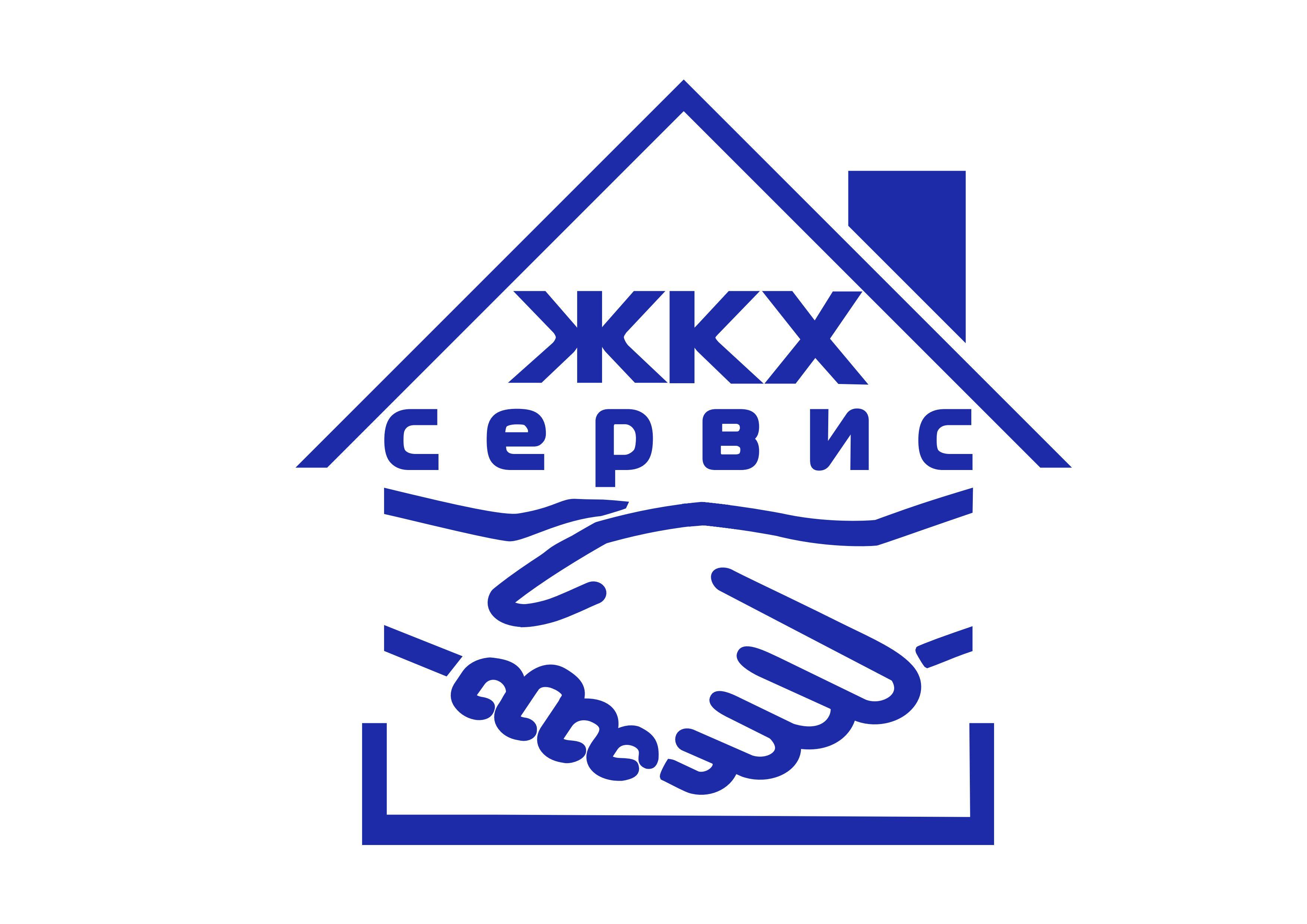 Работа в компании «ООО Группа компаний ЖКХ-СЕРВИС» в Новосибирской области